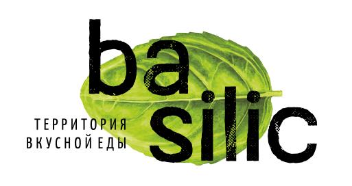 Basilic.kz Нур-Султан